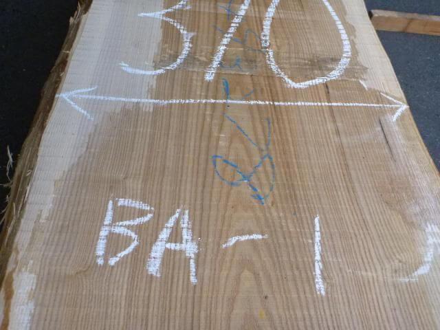 ブラックアッシュ 国内挽き BA-1