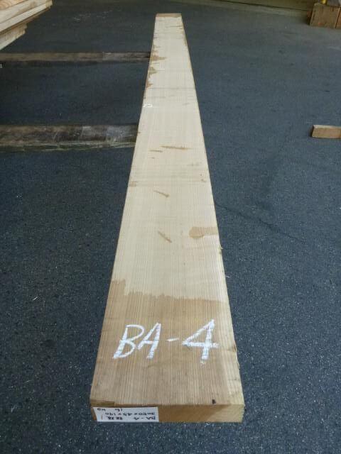 ブラックアッシュ 国内挽き BA-4