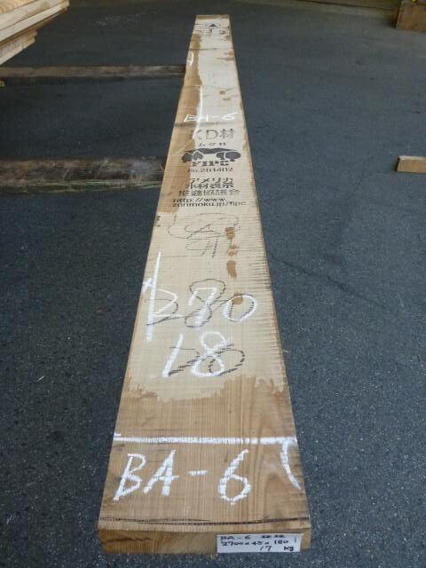 ブラックアッシュ 国内挽き BA-6