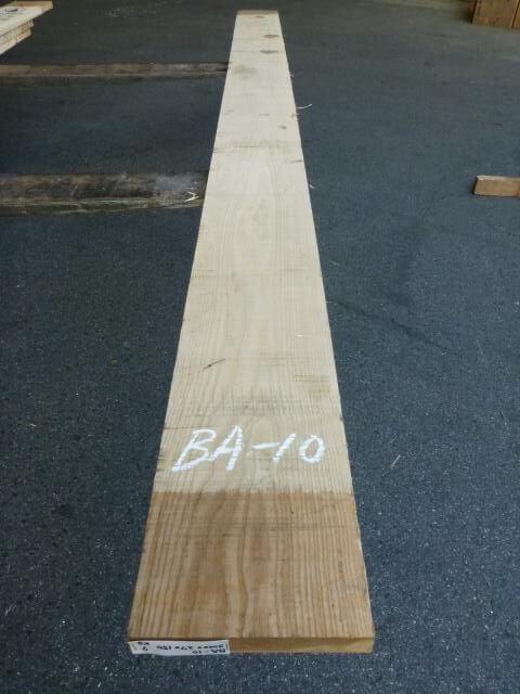ブラックアッシュ 国内挽き BA-10