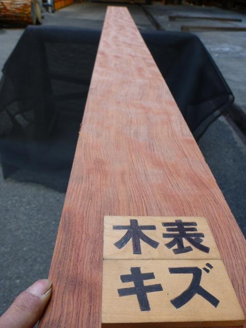 ブビンガ 一枚板