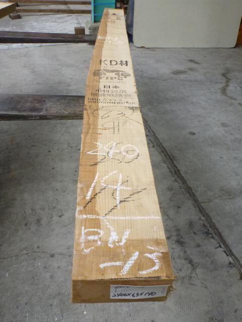 ブナ 柾目 BN-13