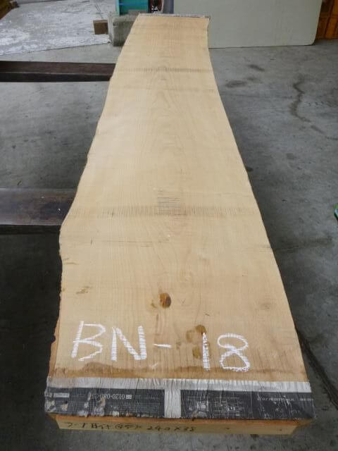ブナ 両耳付き板 BN-18