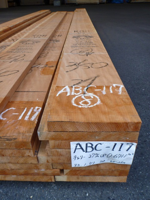 ブラックチェリー 27 ABC- 117