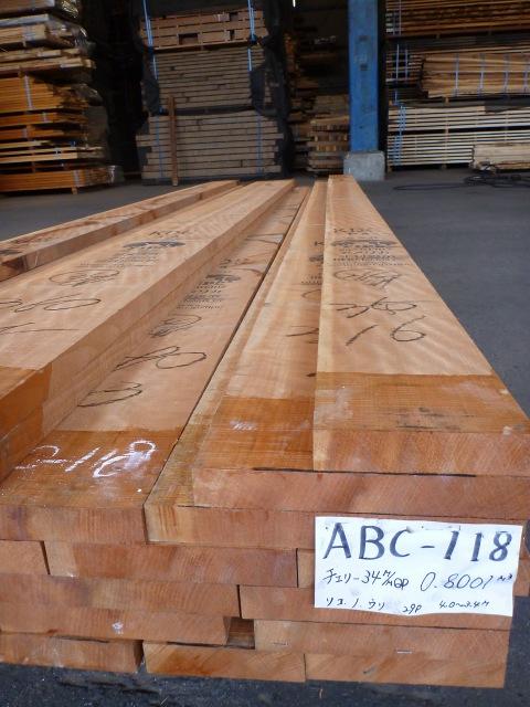 ブラックチェリー 34 ABC- 118
