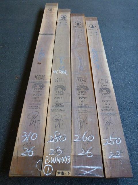 ウォールナット 36mm 板目