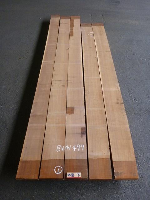 ウォールナット 40mm 柾目