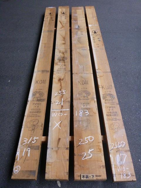 ホワイトオーク 40mm 柾目 国内挽き 自家工場製材