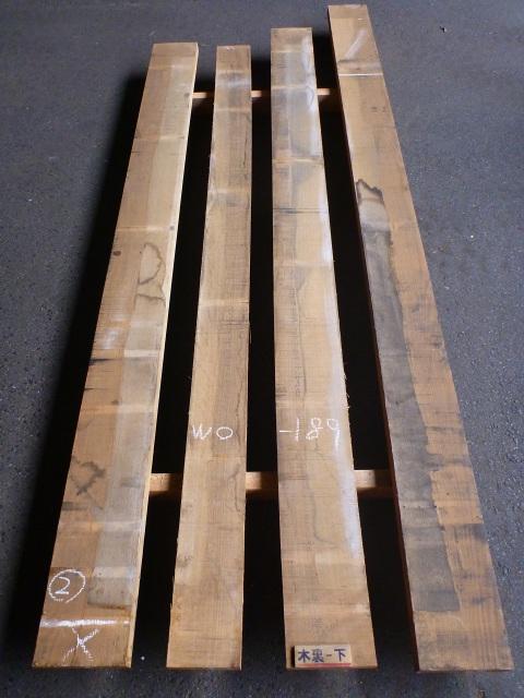 ホワイトオーク 55mm 柾目 国内挽き 自家工場製材