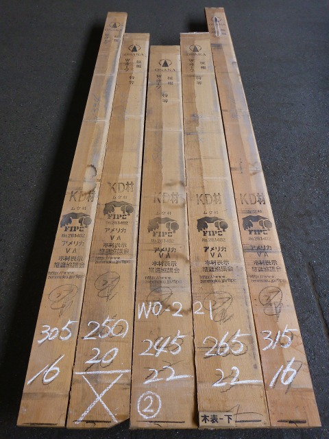 ホワイトオーク 27mm 柾目 国内挽き 自家工場製材