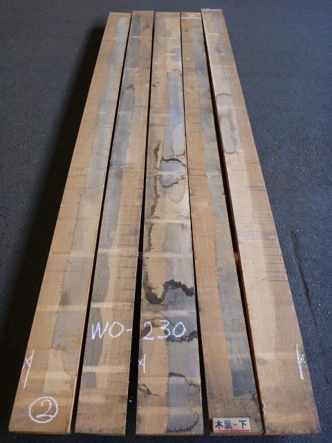 ホワイトオーク 34mm 柾目 国内挽き 自家工場製材