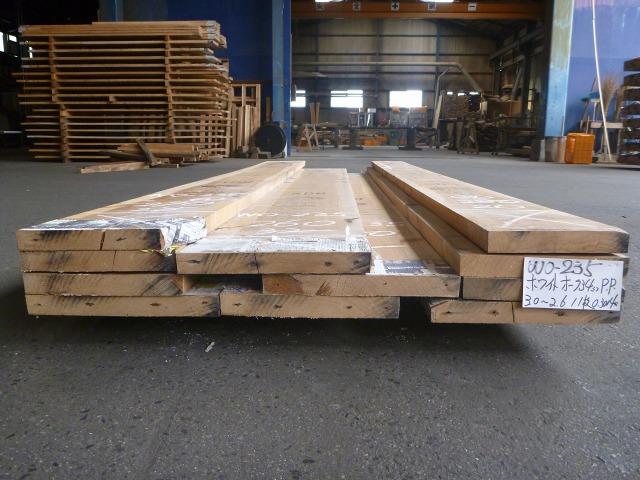ホワイトオーク 34mm 板目 国内挽き 自家工場製材