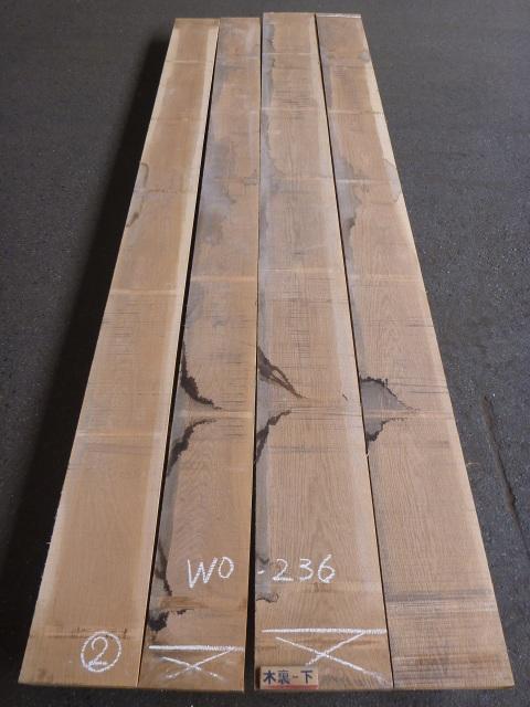 ホワイトオーク 27mm 板目 国内挽き 自家工場製材