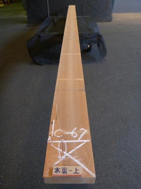 ブラックチェリー 一枚板