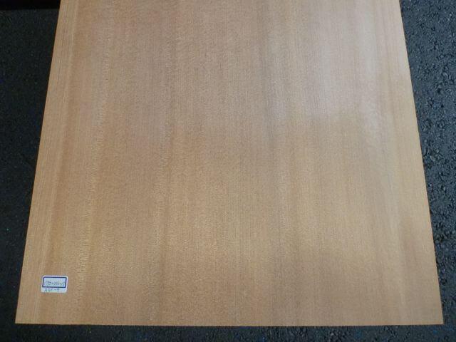 アガチス プレナ仕上げ 薄板 AGP-9