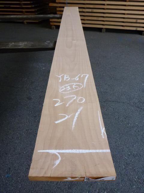 ヨーロッパビーチ 板 プレナー仕上げ YB-67