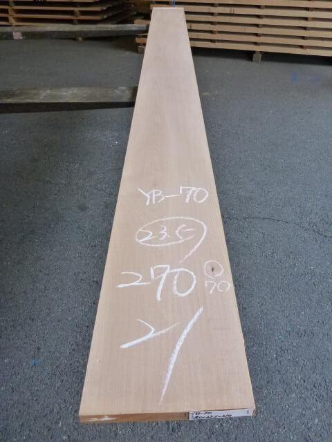 ヨーロッパビーチ 板 プレナー仕上げ YB-70