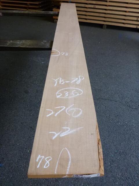 ヨーロッパビーチ 板 プレナー仕上げ YB-78