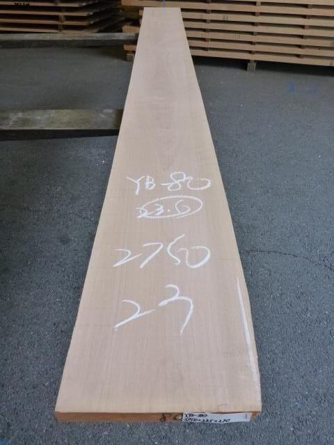 ヨーロッパビーチ 板 プレナー仕上げ YB-80