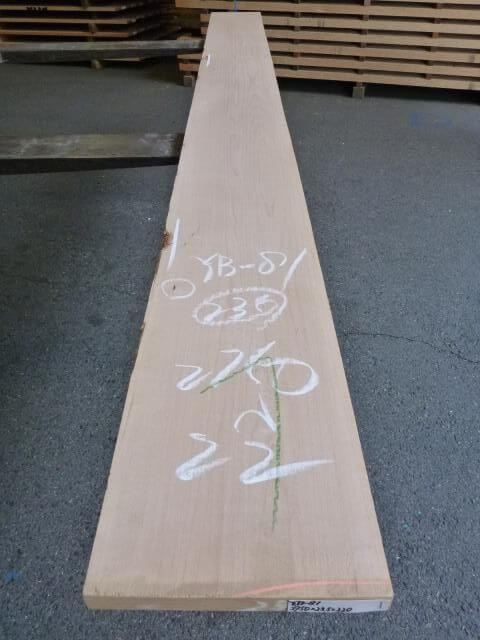 ヨーロッパビーチ 板 プレナー仕上げ YB-81