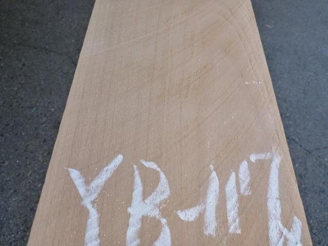 ヨーロッパビーチ 板 プレナー仕上げ YB-117