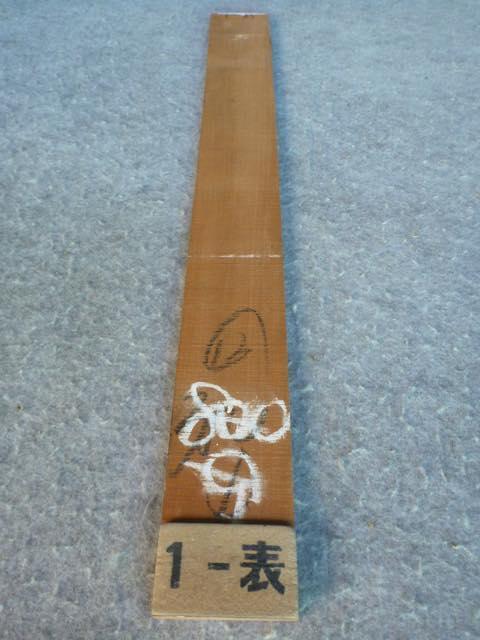 ブラックチェリー 12ミリ 薄板 柾目 自家工場製材