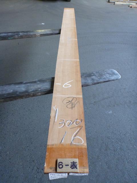 ブラックチェリー 21ミリ 薄板 柾目
