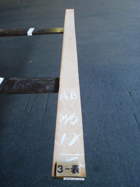 ブラックチェリー 25ミリ