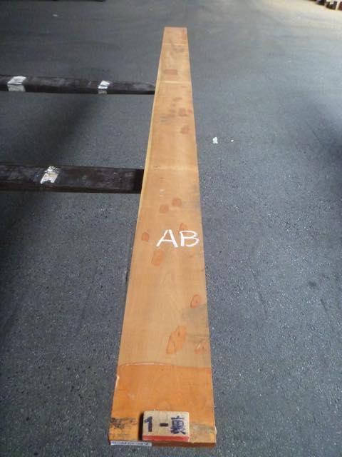 ブラックチェリー 27ミリ 板目板