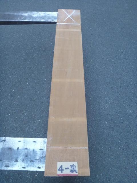 ブラックチェリー 27ミリ