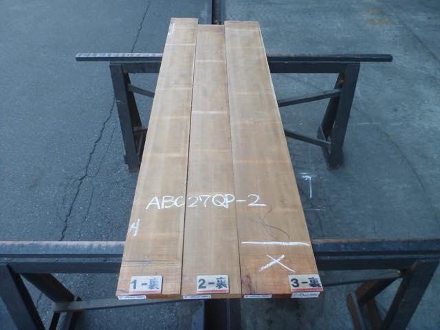 ブラックチェリー 27ミリ 柾目板