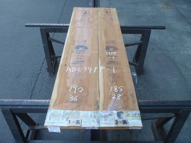 ブラックチェリー 34ミリ 平板 板目