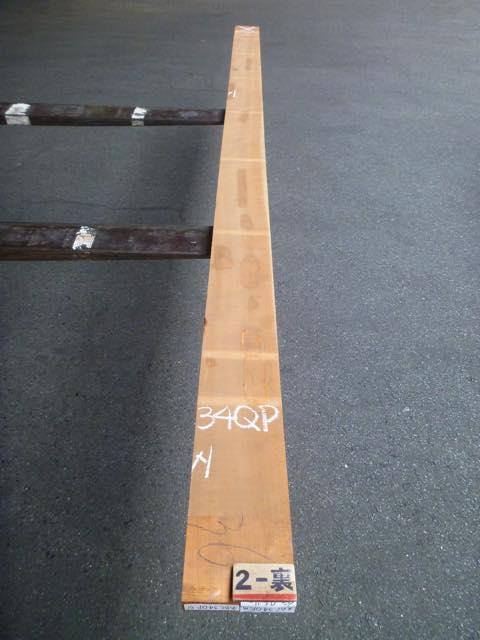 ブラックチェリー 34ミリ 平板 柾目