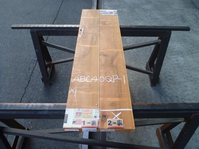 ブラックチェリー 40ミリ 平板 柾目