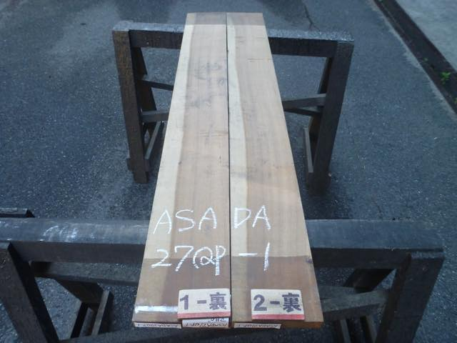 アサダ 平板