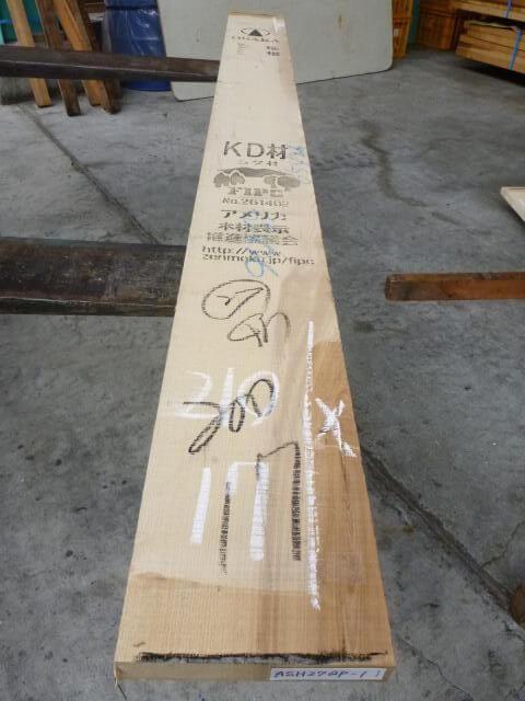 アッシュ 27ミリ 柾目 自家工場製材品