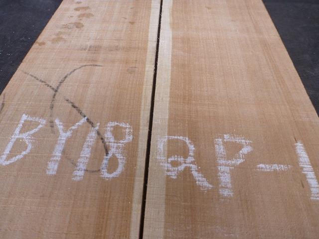 バッコヤナギ 18ミリ 薄板 柾目