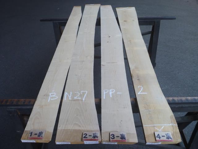 ブナ 27ミリ 平板