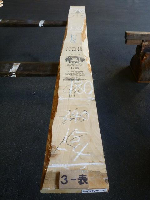 ブナ 27ミリ 平板 板目 自家工場製材