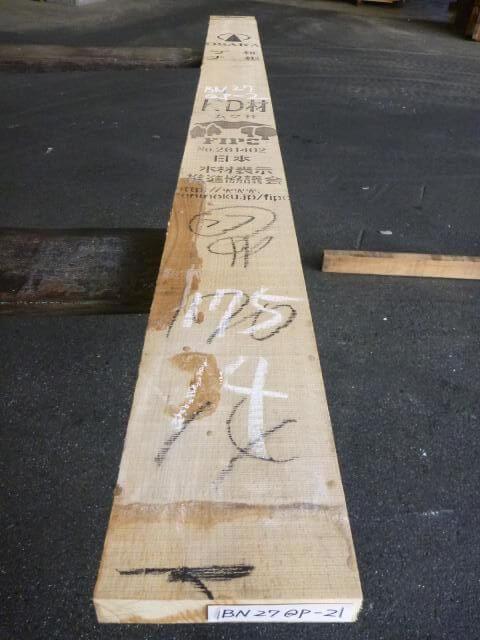 ブナ ブナ 27ミリ 平板 柾目 自家工場製材