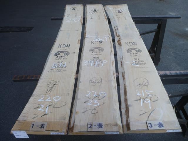 ブナ 34ミリ 平板 柾目 自家工場製材