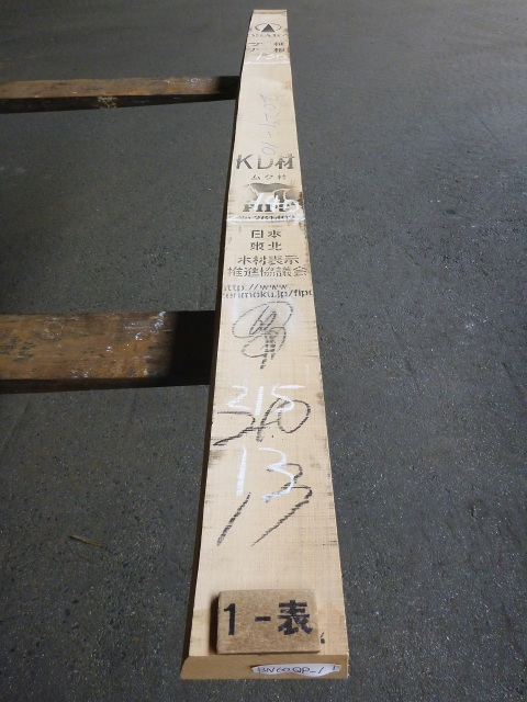 ブナ60ミリ 平板 柾目 自家工場製材