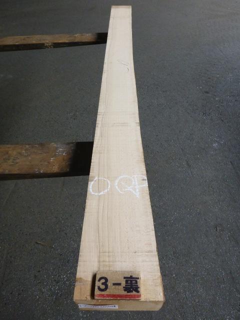 ブナ 60ミリ 平板 柾目