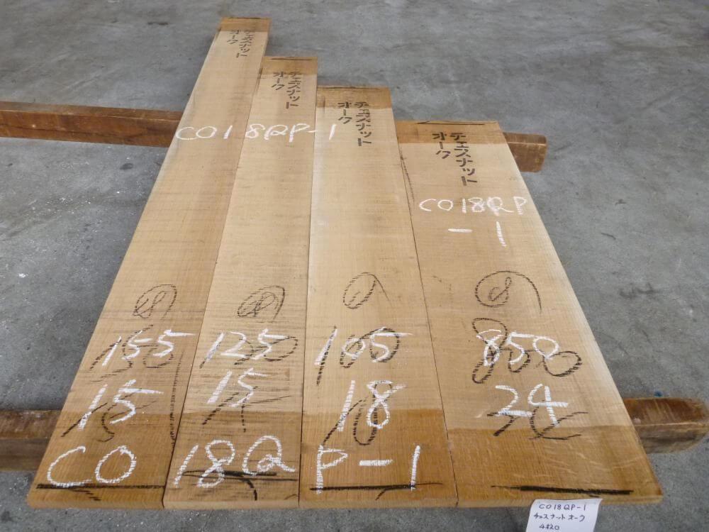 チェスナットオーク 18ミリ 薄板 柾目 自家工場製材