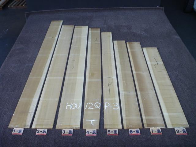 ホウ 12ミリ 柾目板 自家工場製材