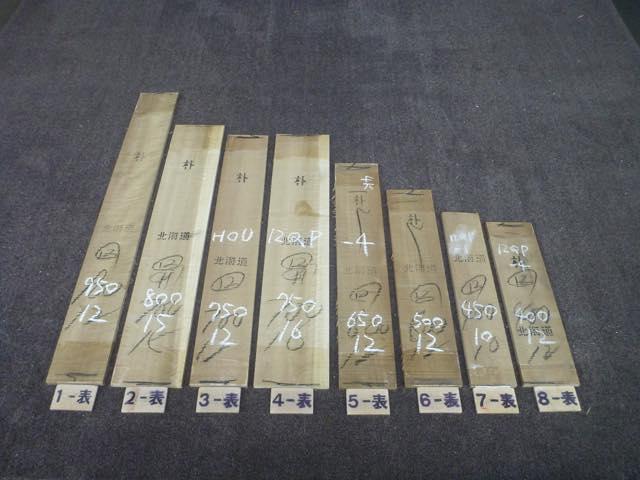 ホオ 12ミリ 柾目板