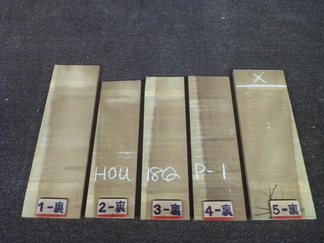 ホウ 18ミリ 柾目板 自家工場製材