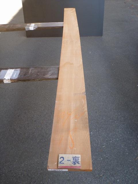 カツラ 16ミリ 板目板