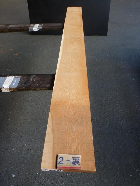 カツラ 18ミリ 板目板