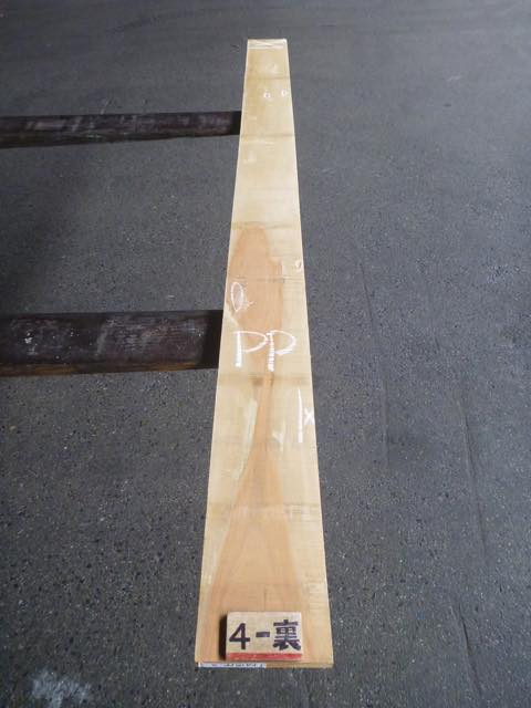 カツラ18ミリ板目